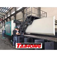 Buy cheap 1250ton Plastic Products Making Machine ,big energy saving injection machine product