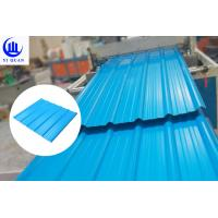 Buy cheap Corrugated Polycarbonate Decorative Waterproof Plastic PVC Roof Sheets product