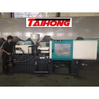 Buy cheap Industrial Plasti 118 Tons Auto Injection Molding Machine 11KW product