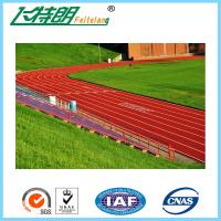 Outdoor Sports Jogging Track MaterialRubber TracksSelf - knot Pattern
