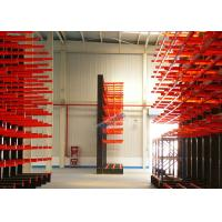 Buy cheap 1200 Kg Load Capacity Cantilever Storage Racks Roll - Formed H Beam With 700mm Arm product