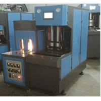 Buy cheap Double Toggle Clamping Plastic Blow Molding Machine With High Capacity product