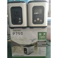 Portable Emergency Power Source , Intelligent Charging Function Battery Power Storage Systems