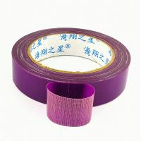 Buy cheap No Residue Glue Cloth Duct Tape With High Tensile Strength Jumbo Rolls product