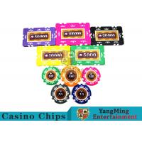 Buy cheap Embedded Feel Casino Poker Chip Set With Environmental Protection Materials product
