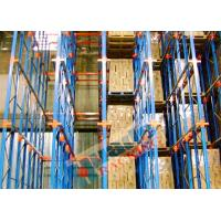 Buy cheap Channel Type Drive In Racking High Density Storage Racks For Frozen Food Freezers product