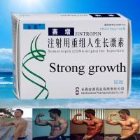 Quality GenSci Jintropin Wrinkles Remove HGH Human Growth Hormone anti aging white Lyophilized powder for sale