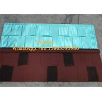 Buy cheap CE Terracotta Roof  Tiles size 1340*420mm / Shigle Tile Red and Black Color all kind of Type from wholesalers