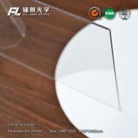Buy cheap 10mm Opaque Acrylic Sheet , Opaque Acrylic Panels 106~108Ω Surface Resistance Value product
