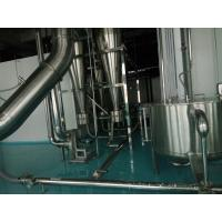 Low Temperature Spray Drying Machine For Processing Maltodextrin Liquid Into Powder