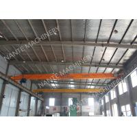 Buy cheap Capacity 2T 16M Span Single Girder Overhead Cranes For Steel Factory LDX2t-16m from wholesalers