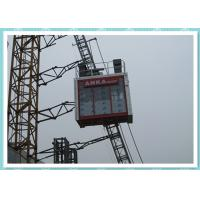 Buy cheap Rack And Pinion Construction Material Hoist Lifting Equipment product
