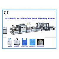 Full automatic high speed Non-woven Bag Making Machine/bag manufacturing machine