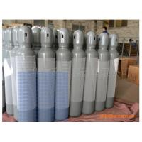 Industrial 34CrMo4 Compressed Gas Cylinder 1.46KG - 2.83KG