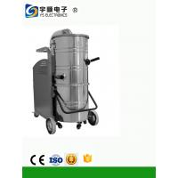 Buy cheap Industrial Wet Dry Vacuum Cleaners / compressed air car vacuum cleaner from wholesalers