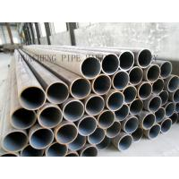 Buy cheap Galvanized Seamless Metal Tubes product