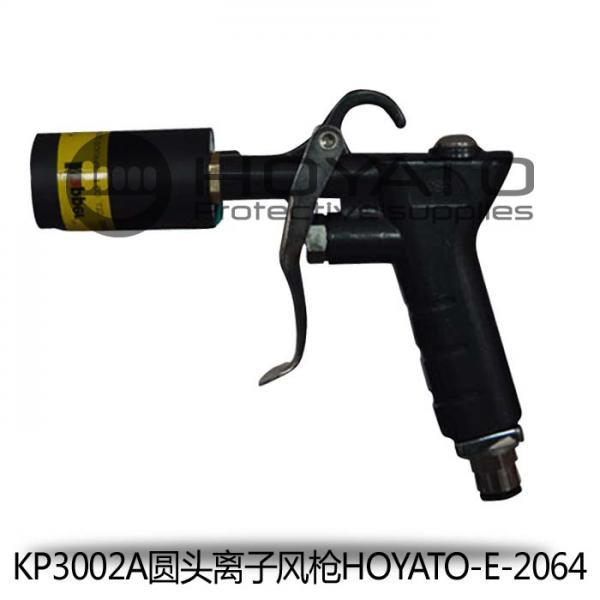 Quality KP3002A Round Head Ion Air Gun , Handheld Anti Static Air Gun For Microprocessors for sale