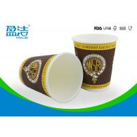 Quality 300ml Volume Hot Drink Paper Cups Logo Printed Used For Taking Away for sale