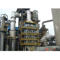Buy cheap Professional Techniccal Waste Heat Boiler Low NOx For Refineries product
