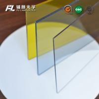 Buy cheap Scratch Proof 19mm Acrylic Sheet Anti Static Coating With 40-85% Light Transmission product