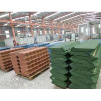 Buy cheap Colorful Stone Coated Steel Roofing Tile Zinc Corrugated RoofingSheet/ Al-Zn from wholesalers