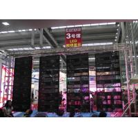 Buy cheap 500mm x 500mm HD Indoor 3.91mm Full Color Die-casting Aluminum Cabinet Stage Rental LED Display from wholesalers