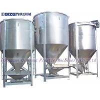 Heavy Duty Homogenizer Plastic Mixer Machine Color Masterbatch Mixer 6000KG / H