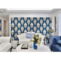 Buy cheap Fashion Vintage Damask Wallpaper European Style For Sitting Room , Meeting Room product