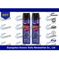 Buy cheap 400ml Pest Insect Killer , Household Aerosol Fly Killing Spray product