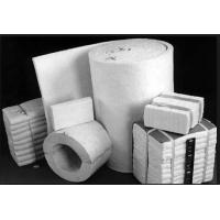 Buy cheap Glass Furnace Insulation Blanket , Ceramic Fire Blanket For Furnace Lining product