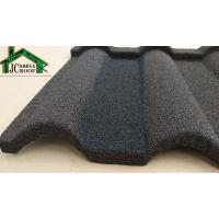 Buy cheap Milano Stone Coated Steel Roof Tile / Stone Coated Metal Tile Roofing Sheet In Nigeria product