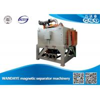 Water Cooling Magnetic Separator Machine , High Gradient Magnetic Separator