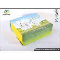 Buy cheap Handmade Foldable Gift Boxes Colorful Appearance Excellent Scratch Resistance product