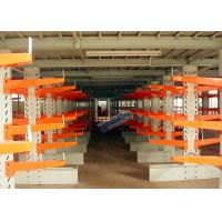 Buy cheap Heavy Duty Cantilever Lumber Storage Racks H Beam Roll - Formed Members product