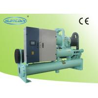 Screw Low Temperature Chiller , Commercial Air Conditioning Chiller