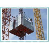 Buy cheap 2 Ton Twin Cage Construction Hoist Elevator Rental For Building product