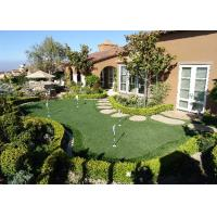 Buy cheap Home Decorative Residential Artificial Grass Outdoor With High UV Stability product