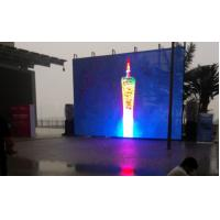 Buy cheap P15 Grid Billboard Advertising Led Display Screen Transparency 7000 Nits product