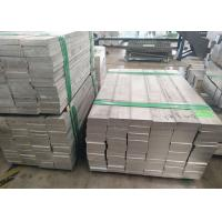 Buy cheap 7075 T6 Extrusion Aluminum flat Bar 5052 with available Mold JIS H4000 Standard from wholesalers