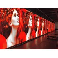 Buy cheap Front Maintenance P10 DIP LED Display Scan 1 / 2 8000 Nits Aluminum Cabinet product