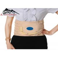 Buy cheap Inflatable Type Lumbar Tractor For  Let The Damaged Lumbar Spine Get Enough Rest product