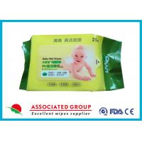 Buy cheap Fragrance Free Baby Wet Wipes Faintly Acid PH Aloe Moisturied For Cleansing Skin product
