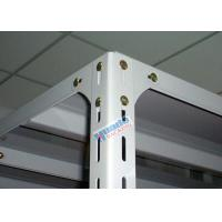 Buy cheap Light Duty Long Span Shelving Slotted Angle Type For Small Products Storage product