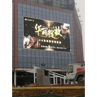 Quality Outdoor Led Billboard Display Screen High Resolution Waterproof P10 Steel Cabinet for sale