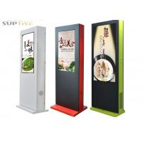 Buy cheap Easy Operation Outdoor Digital Signage Kiosk With Wifi / 3G Multi Function from wholesalers
