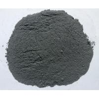 Buy cheap Black Refractory Castable Corrosion Resistant Corundum Castable Silicon Carbide Powder product
