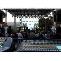 Buy cheap Stage Performance Exterior waterproof led screen Rental for Outdoor Events product
