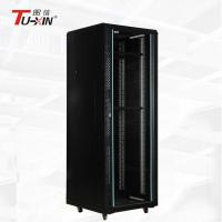 Buy cheap Universal 19 Inch 32U Standing Network Cabinet Fireproof Self Temperature Regulated from wholesalers