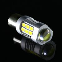 Buy cheap Plug And Play SMD 5730 turn signal replacement bulb 1157 BAY15D P21W from wholesalers
