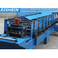 7.5 KW Power Cold Roll Forming Machinery for Structural Steel / Roll Forming Line
